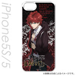 Dance with Devils 立華 リンド iPhone5s/5ケース
