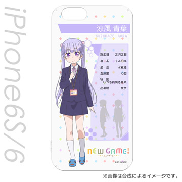NEW GAME! 涼風 青葉 iPhone6s/6ケース キャラモード