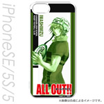 ALL OUT 石清水 澄明 iPhone SE/5s/5 ケース キャラモード
