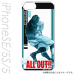 ALL OUT! 祇園 健次 iPhone SE/5s/5 ケース キャラモード