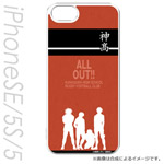 ALL OUT! 神奈川高校 iPhone SE/5s/5 ケース キャラモード