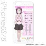 NEW GAME! 遠山 りん iPhone6s/6ケース キャラモード